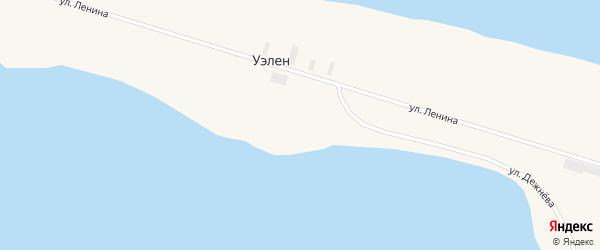 Улица Дежнева на карте села Уэлена с номерами домов
