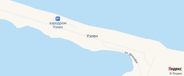 Карта села Уэлена в Чукотском автономном округе с улицами и номерами домов