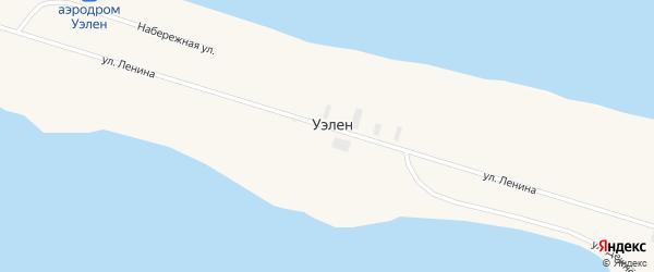Улица Ленина на карте села Уэлена с номерами домов