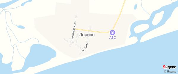 Карта села Лорино в Чукотском автономном округе с улицами и номерами домов
