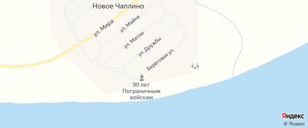 Береговая улица на карте села Нового Чаплино с номерами домов
