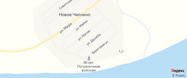 Улица Дружбы на карте села Нового Чаплино с номерами домов