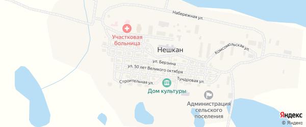 Центральная улица на карте села Нешкана с номерами домов