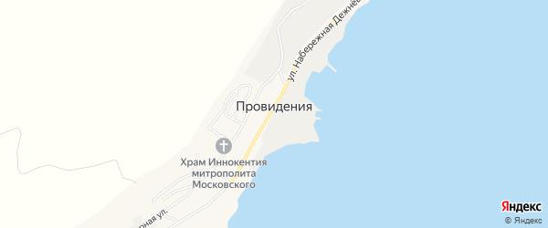 Карта поселка Провидения в Чукотском автономном округе с улицами и номерами домов