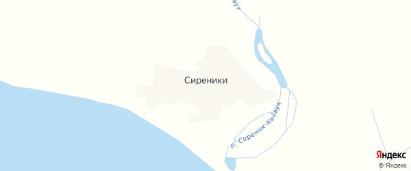 Карта села Сиреники в Чукотском автономном округе с улицами и номерами домов