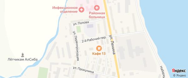 Рабочий 2-й переулок на карте поселка Эгвекинот с номерами домов