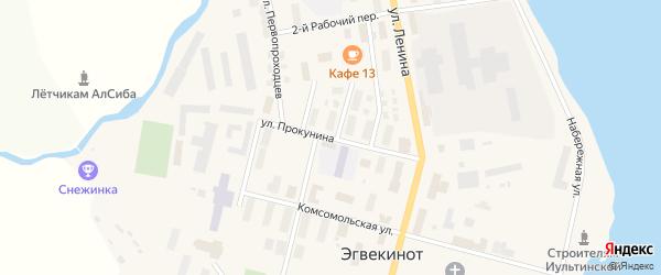 Улица Е.А.Прокунина на карте поселка Эгвекинот с номерами домов