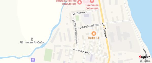 Улица Первопроходцев на карте поселка Эгвекинот с номерами домов