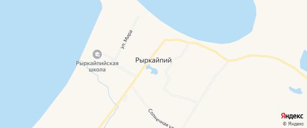 Карта села Рыркайпия в Чукотском автономном округе с улицами и номерами домов