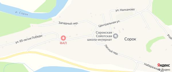 Центральная улица на карте улуса Хара-Хужир с номерами домов