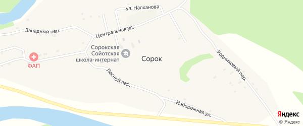 Набережный переулок на карте улуса Сорок с номерами домов