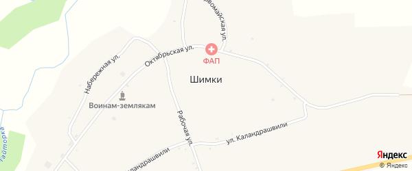 Улица Каландарашвили на карте села Шимков с номерами домов
