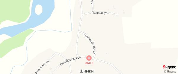 Первомайская улица на карте села Шимков с номерами домов