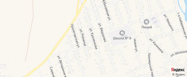 Улица Курзенкова на карте Зимы с номерами домов