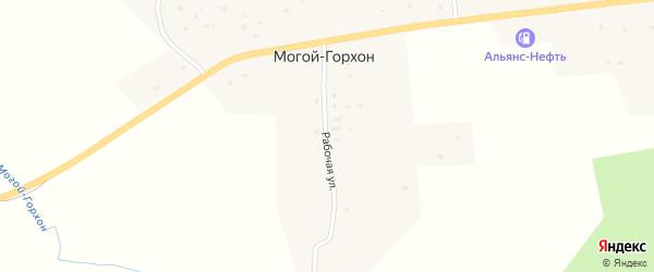 Рабочая улица на карте улуса Могой-Горхон с номерами домов