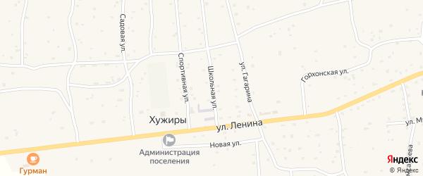 Школьная улица на карте улуса Хужиры с номерами домов