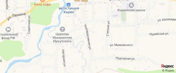 Кооперативная улица на карте села Кырена с номерами домов