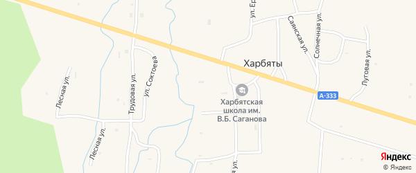 Школьная улица на карте села Харбяты с номерами домов