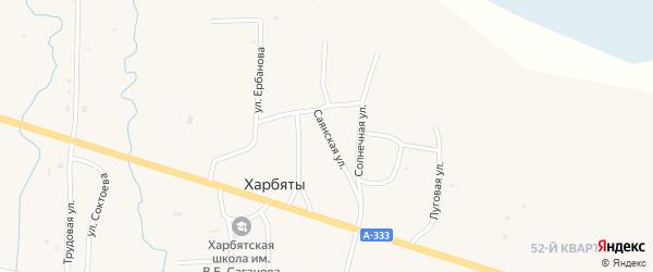 Саянская улица на карте села Харбяты с номерами домов