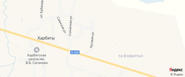 Луговая улица на карте села Харбяты с номерами домов