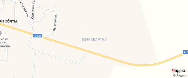 52-й квартал на карте села Харбяты с номерами домов