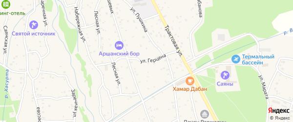 Улица Герцена на карте поселка Аршана с номерами домов