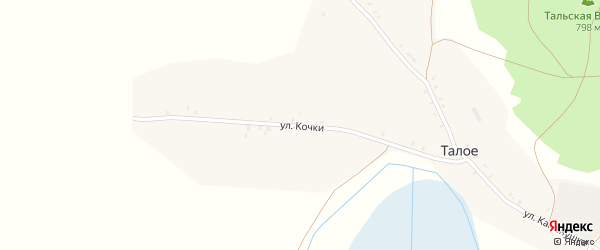 Улица Кочки на карте Талого села с номерами домов