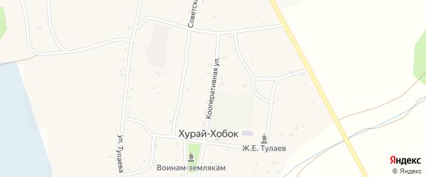 Кооперативная улица на карте улуса Хурай-Хобок с номерами домов