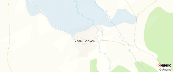 Карта местечка Улана-Горхона в Бурятии с улицами и номерами домов