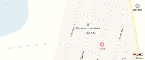 Саянская улица на карте села Галбая с номерами домов