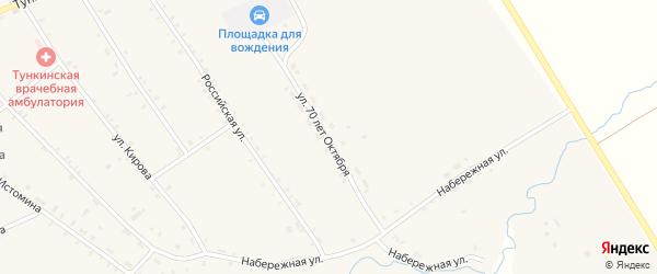 Улица 70 лет Октября на карте села Тунки с номерами домов