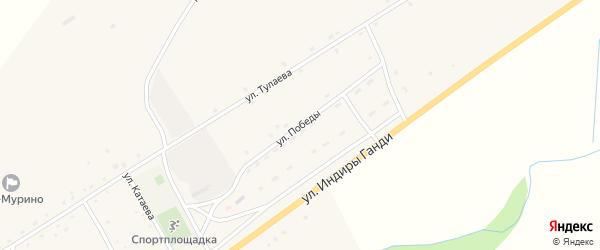 Улица Победы на карте поселка Зун-Мурино с номерами домов