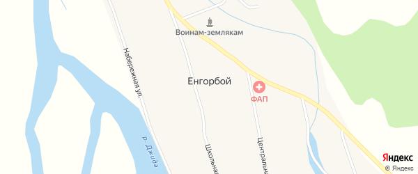 Центральная улица на карте Енгорбой улуса с номерами домов