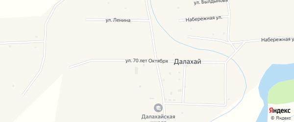 Улица 70 лет Октября на карте улуса Далахай с номерами домов