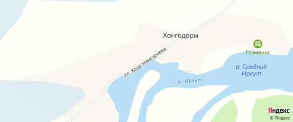 Улица Хоца Намсараева на карте улуса Хонгодоры с номерами домов