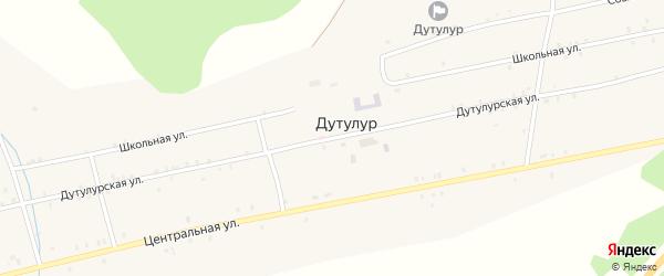 Дутулурская улица на карте улуса Дутулур с номерами домов