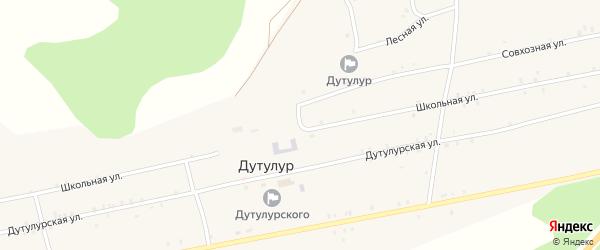 Школьная улица на карте улуса Дутулур с номерами домов