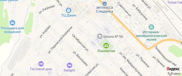 Комсомольская улица на карте Слюдянки с номерами домов
