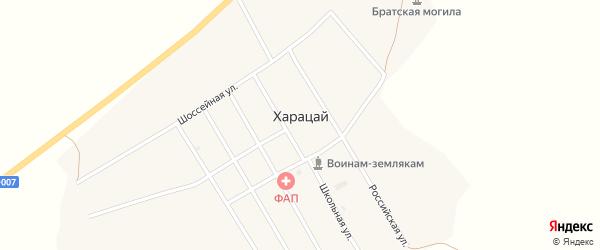 Шоссейная улица на карте села Харацая с номерами домов