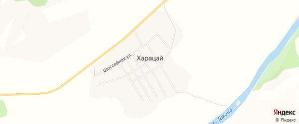 Карта села Харацая в Бурятии с улицами и номерами домов