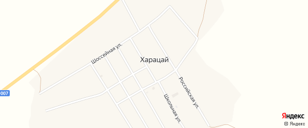 Центральная улица на карте села Харацая с номерами домов