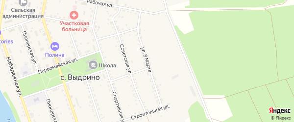 Улица 8 Марта на карте села Выдрино с номерами домов