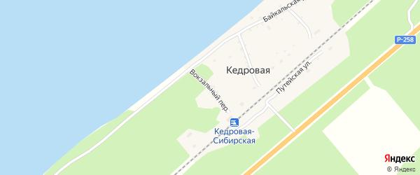 Вокзальный переулок на карте поселка Кедровой с номерами домов