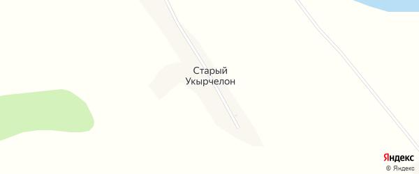 Песчаная улица на карте села Старого Укырчелона с номерами домов