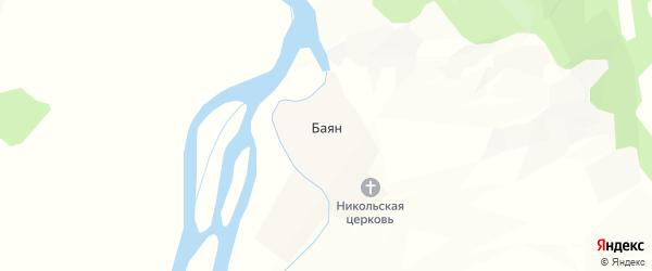 Карта села Баяна в Бурятии с улицами и номерами домов