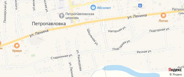 Школьная улица на карте села Петропавловки с номерами домов