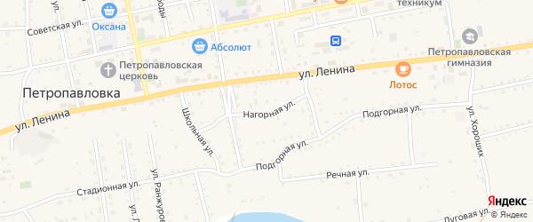 Нагорная улица на карте села Петропавловки с номерами домов