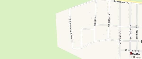 Улица Каменный Ключ на карте села Белоозерска с номерами домов
