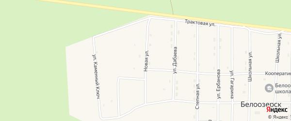 Новая улица на карте села Белоозерска с номерами домов