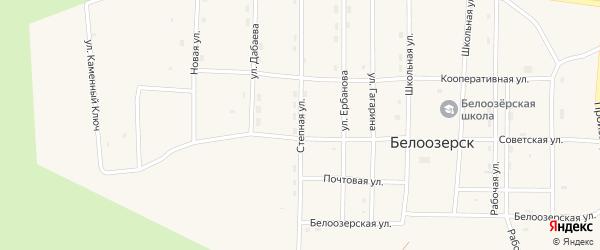 Степная улица на карте села Белоозерска с номерами домов